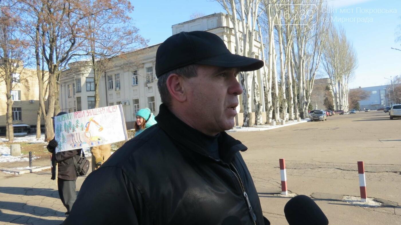 В Покровске на протест вышли работники лесного хозяйства, фото-4