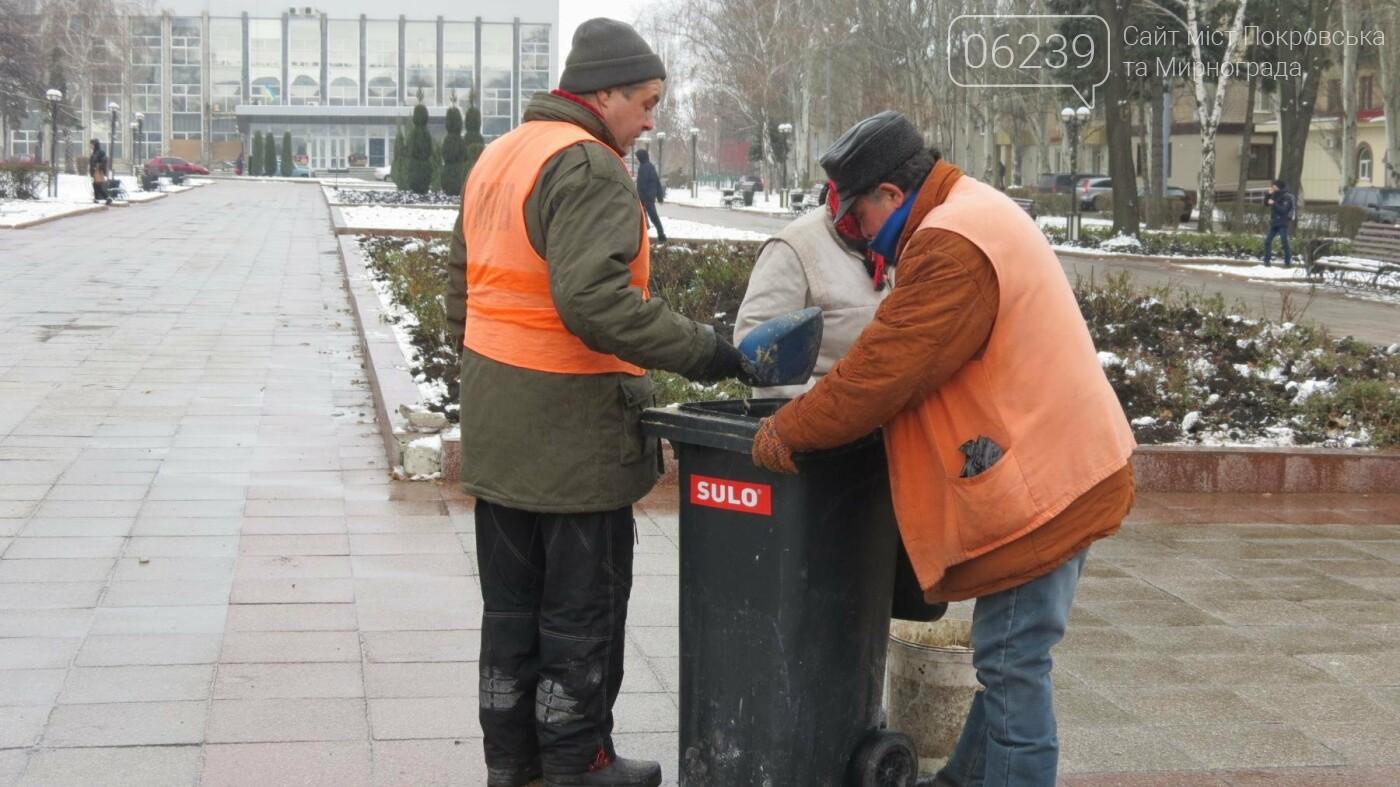 На Покровск обрушился ледяной дождь , фото-2