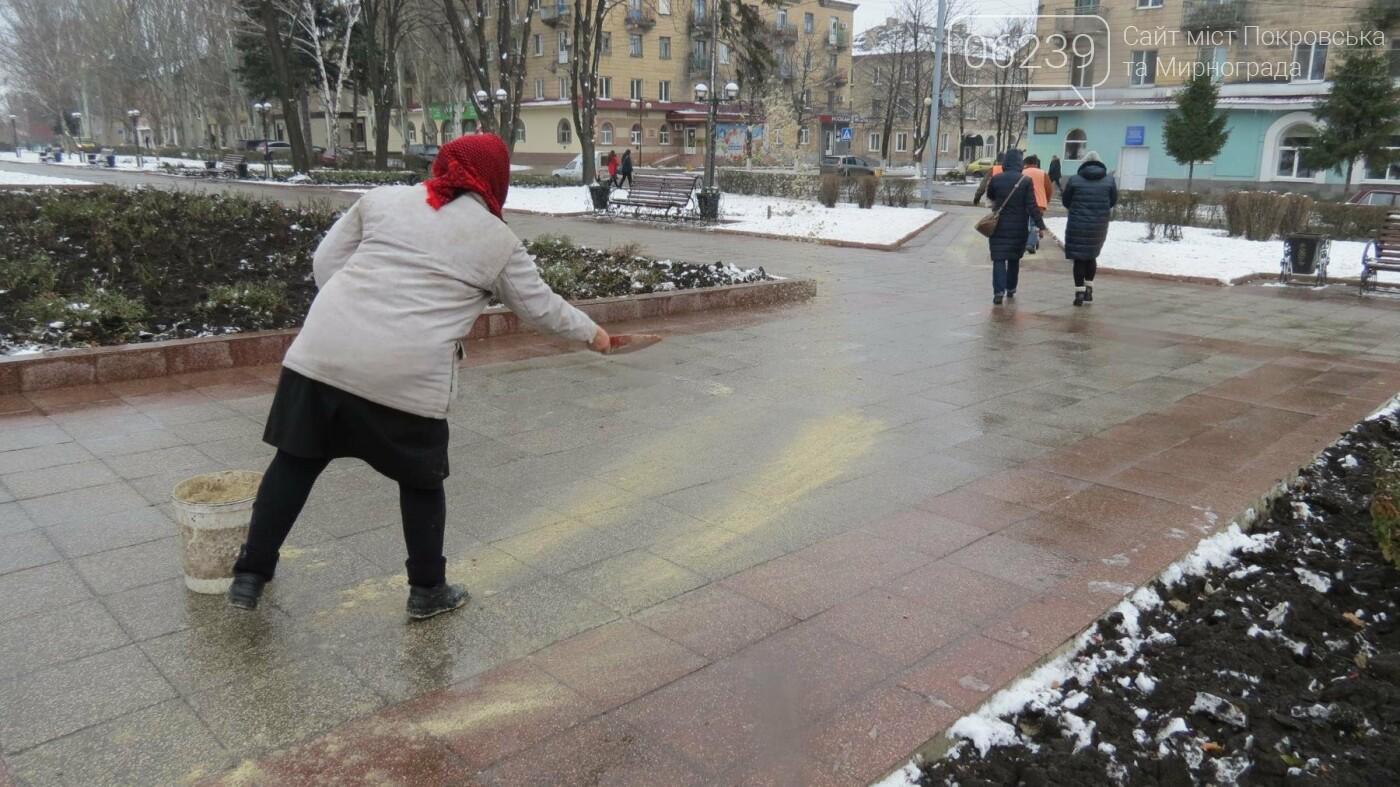 На Покровск обрушился ледяной дождь , фото-6