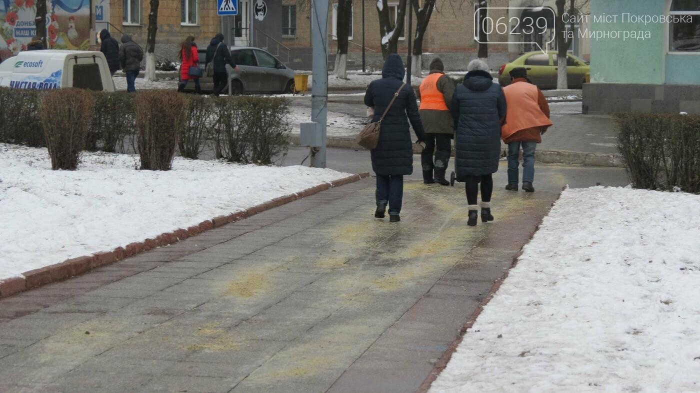 На Покровск обрушился ледяной дождь , фото-3