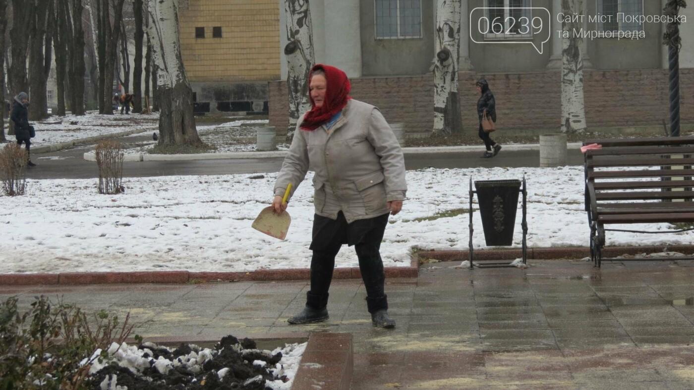 На Покровск обрушился ледяной дождь , фото-4