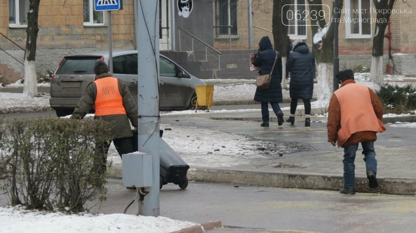 На Покровск обрушился ледяной дождь , фото-1