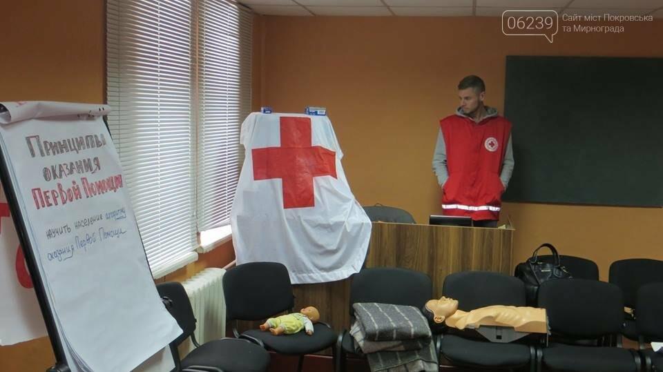 У Родинському професійному ліцеї відбувся тренінг з надання першої домедичної допомоги, фото-4