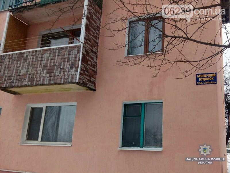 Полицейские воплощают в Мирнограде проект «Безопасный дом», фото-3