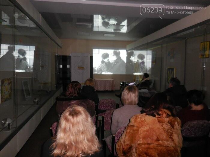 У Покровському історичному музеї відбулася презентація книги «Кінематографічна ревізія Донбасу», фото-3