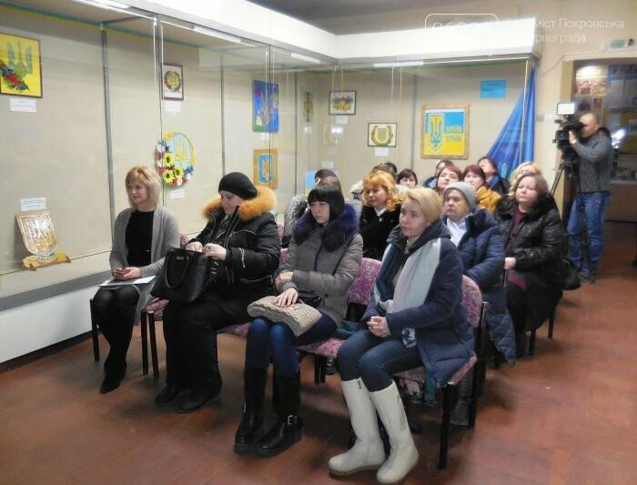 У Покровському історичному музеї відбулася презентація книги «Кінематографічна ревізія Донбасу», фото-1