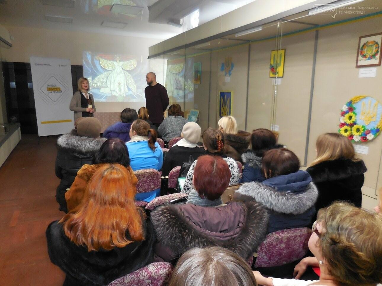 У Покровському історичному музеї відбулася презентація проекту «Квітуча Україна», фото-2
