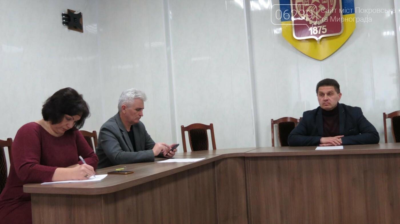 В Покровске состоялось традиционное для пятницы аппаратное совещание, фото-1