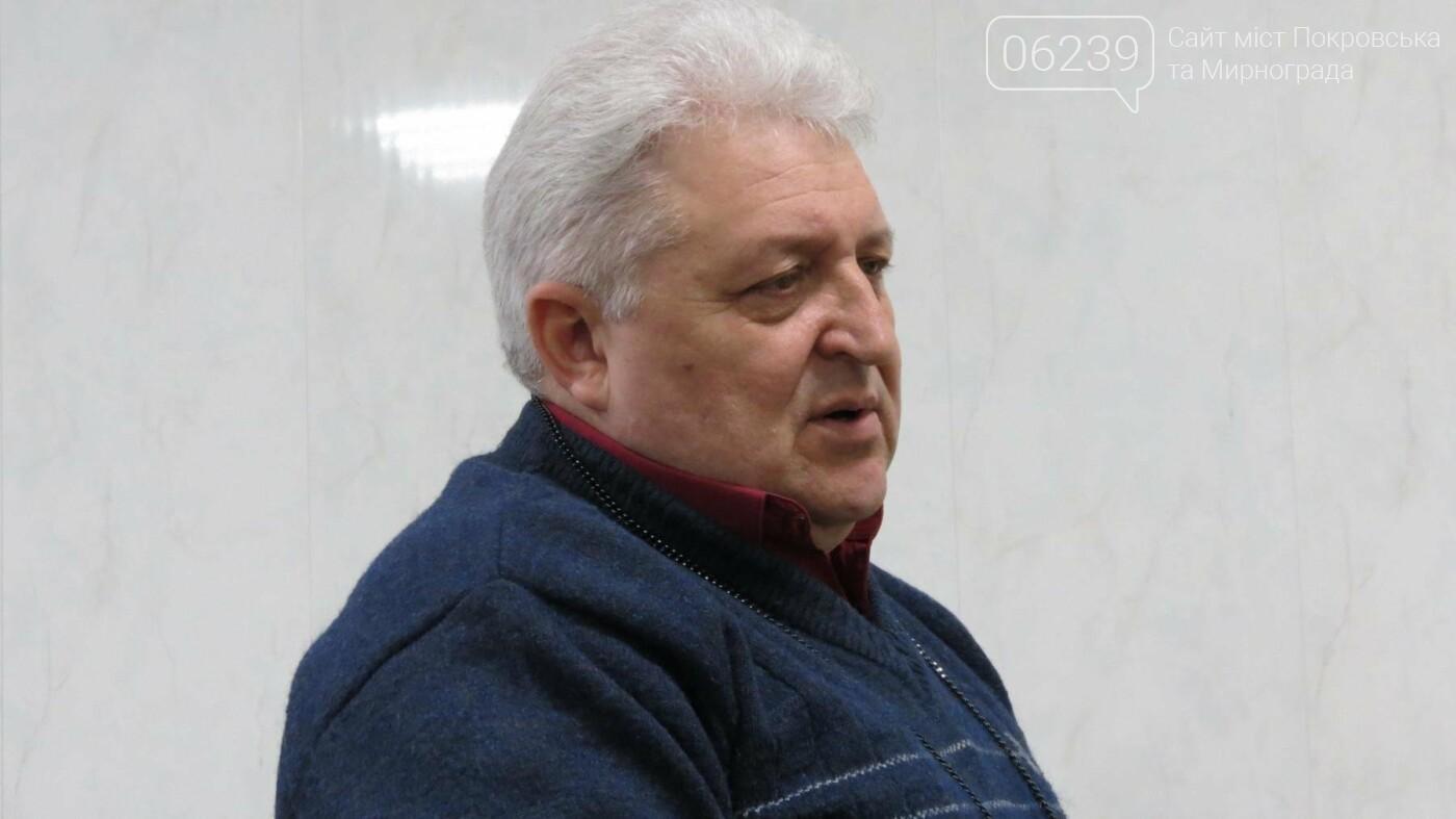 В Покровске состоялось традиционное для пятницы аппаратное совещание, фото-2