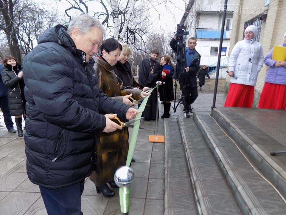 В Покровском районе торжественно открыли агентские пункты ПФ, фото-2