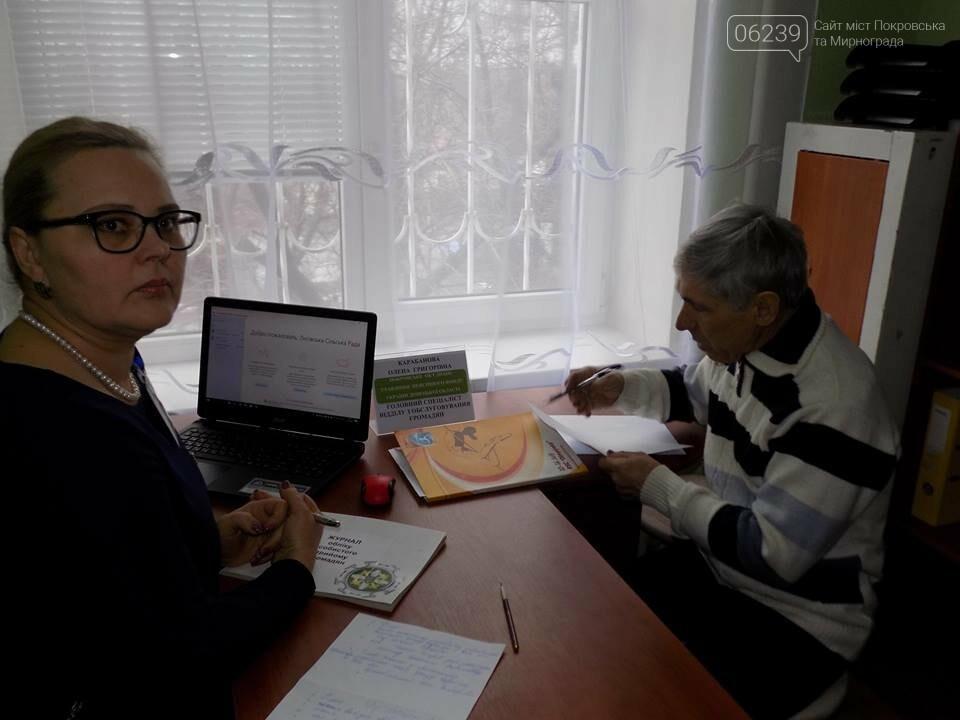 В Покровском районе торжественно открыли агентские пункты ПФ, фото-1
