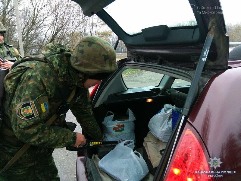 Почему в Покровске полицейские со служебными собаками проверяют поезда и автобусы , фото-5