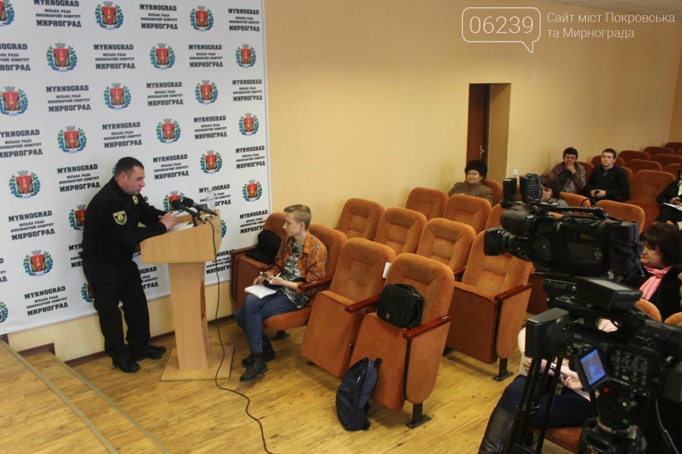 В Мирнограде состоялась 45-я сессия городского совета, депутаты рассмотрели 33 вопроса повестки дня, фото-1