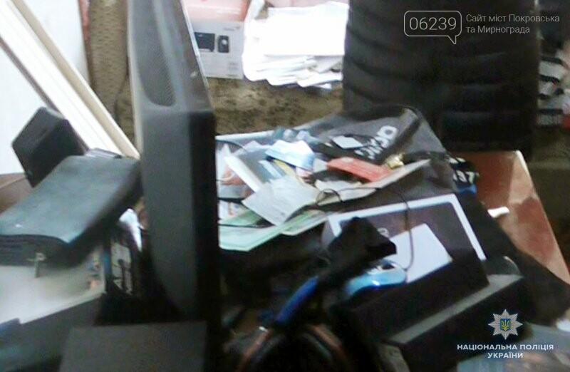 Правоохранителями Покровска разоблачен мошенник, который продавал несуществующие товары, фото-2