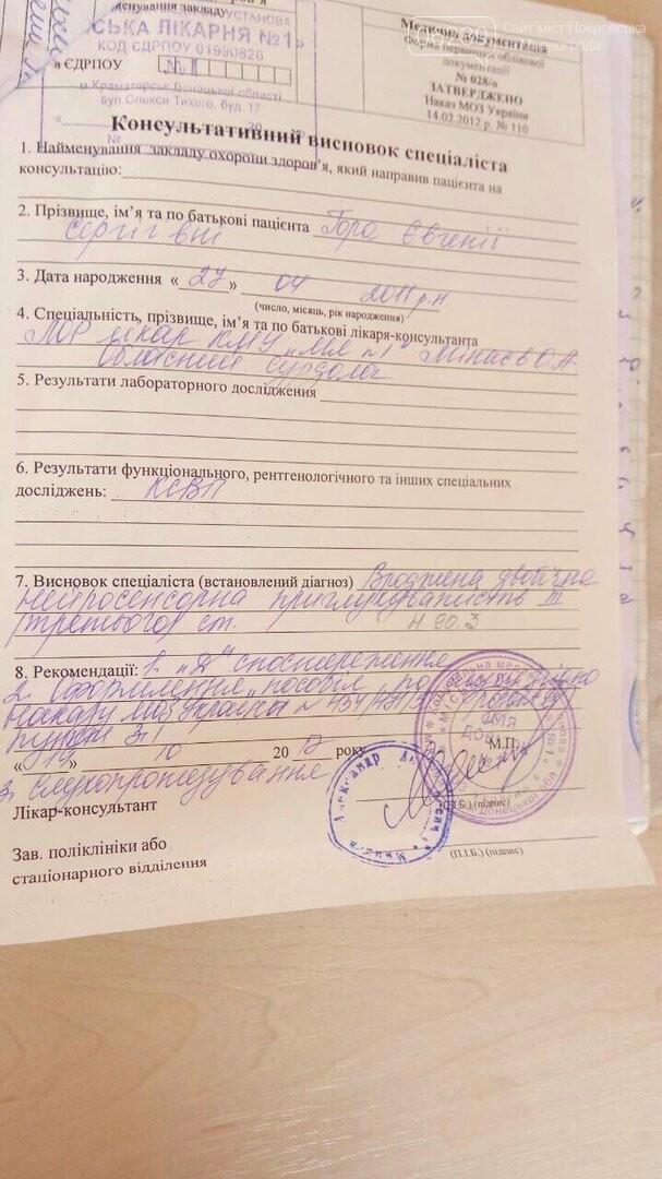 Продолжается сбор средств на слуховые аппараты для ребенка из Мирнограда, фото-3