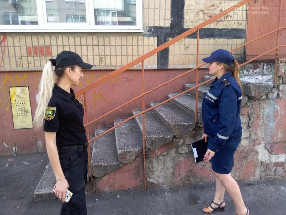 Сотрудники Покровской оперзоны обеспечивают безопасность во время проведения ВНО, фото-3