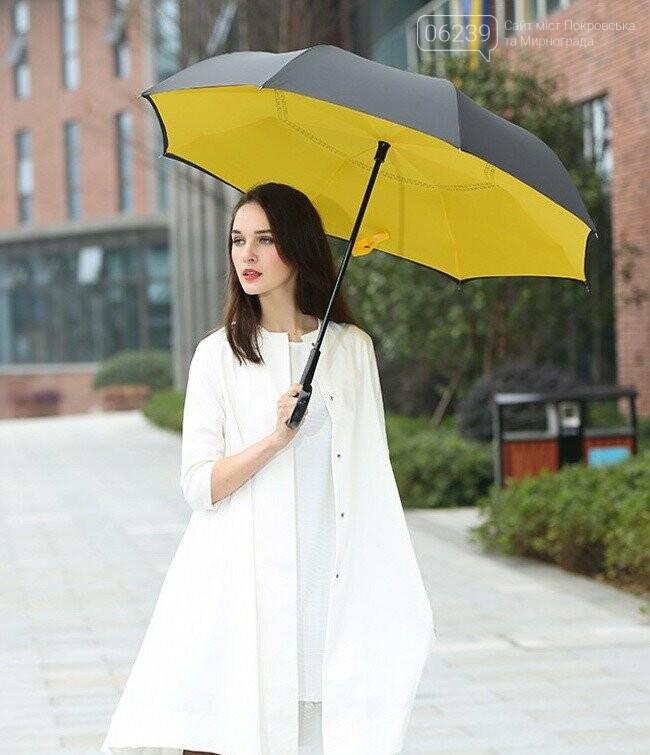 Самый стильный, удобный и яркий зонт этого года!, фото-2