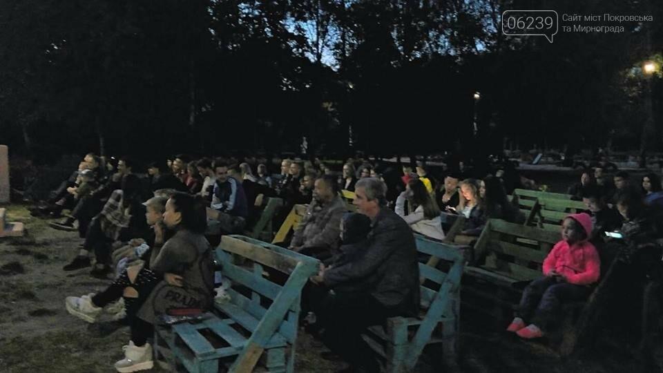 У Мирнограді відбулось відкриття другого сезону роботи літнього кінотеатру «Просто небо», фото-1