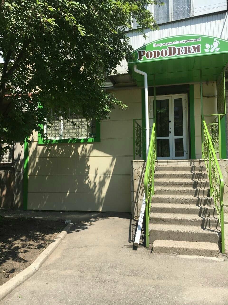В Покровске открылся Центр подологии и дерматологии «PodoDerm», фото-6