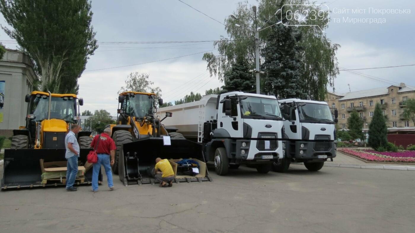 В Покровске презентовали новую коммунальную технику, фото-1