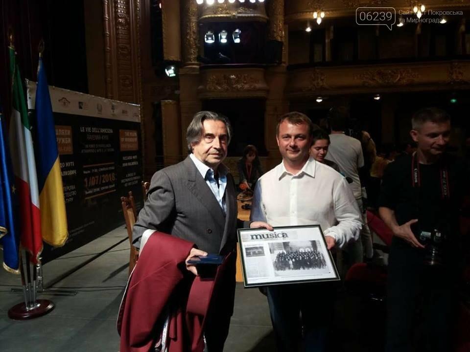 Мэр Покровска в Киеве посетил открытие фотовыставки архивных документов «Культурная дипломатия Украины: мировой триумф «Щедрика», фото-3