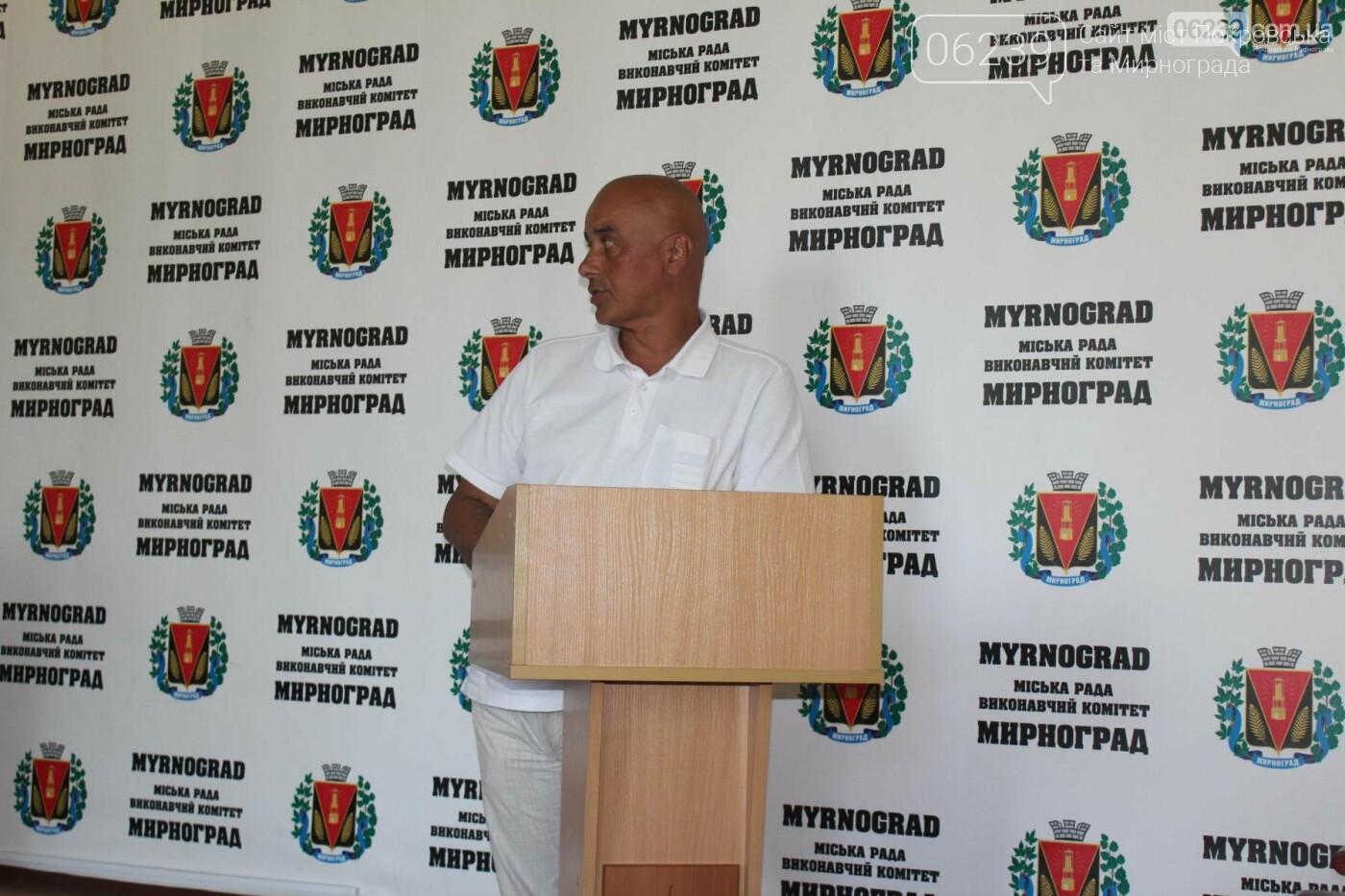 13 500 жителей Мирнограда уже подписали декларации со своим семейным врачом , фото-1