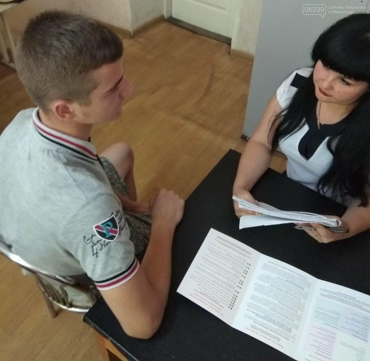 У Покровську з підобліковими проведено бесіду профілактичного характеру, фото-1
