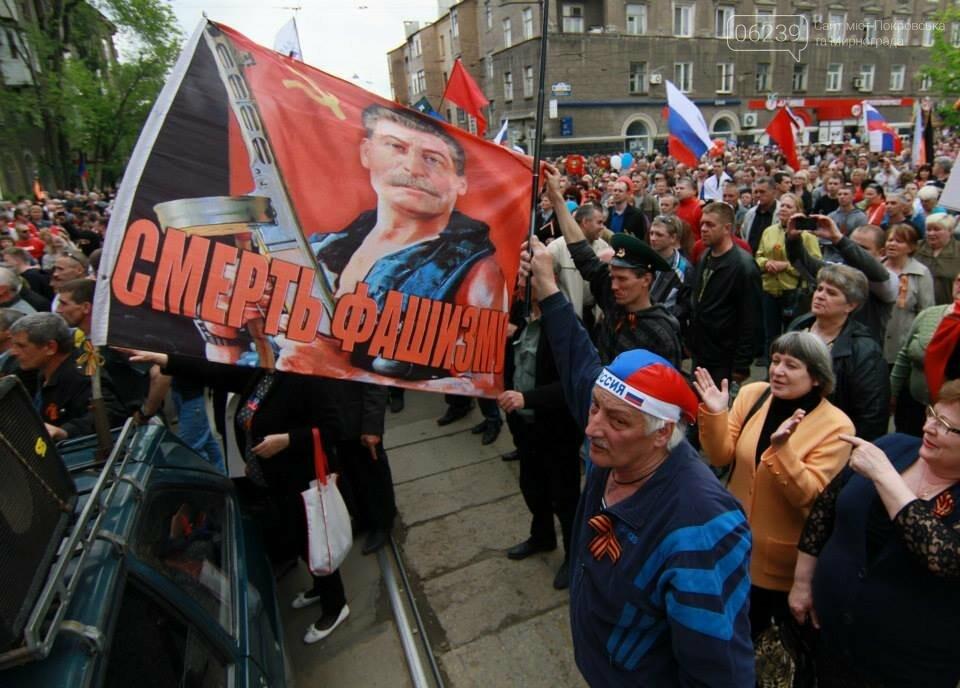 День, когда был потерян Донецк… ФОТО, фото-1