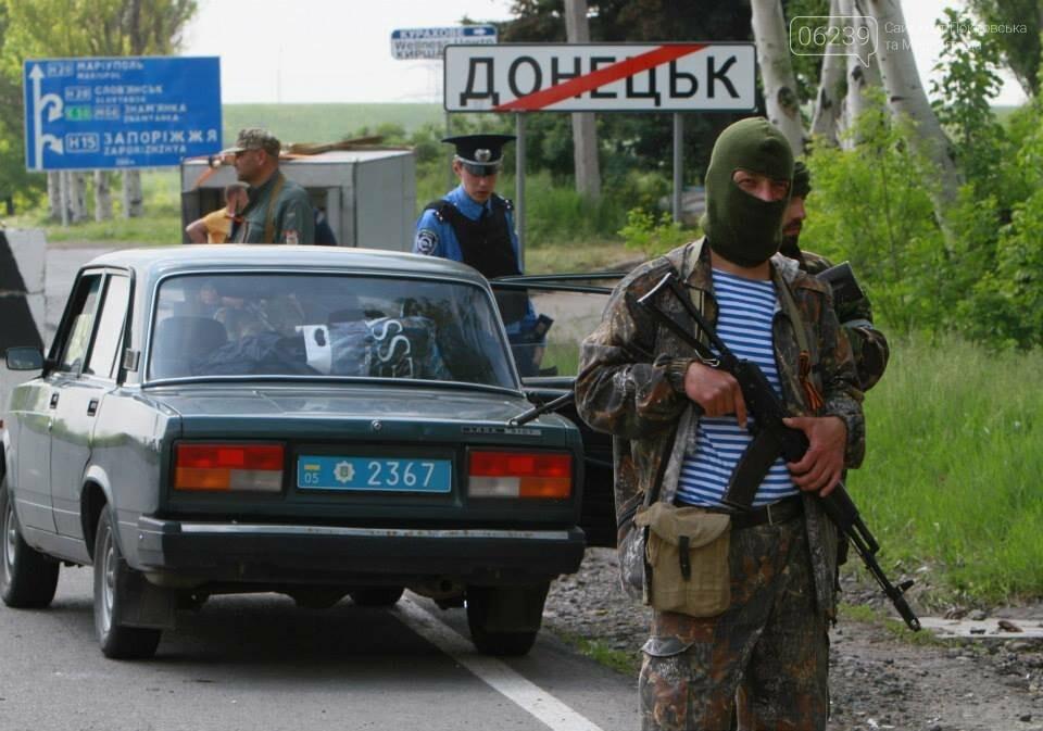 День, когда был потерян Донецк… ФОТО, фото-7