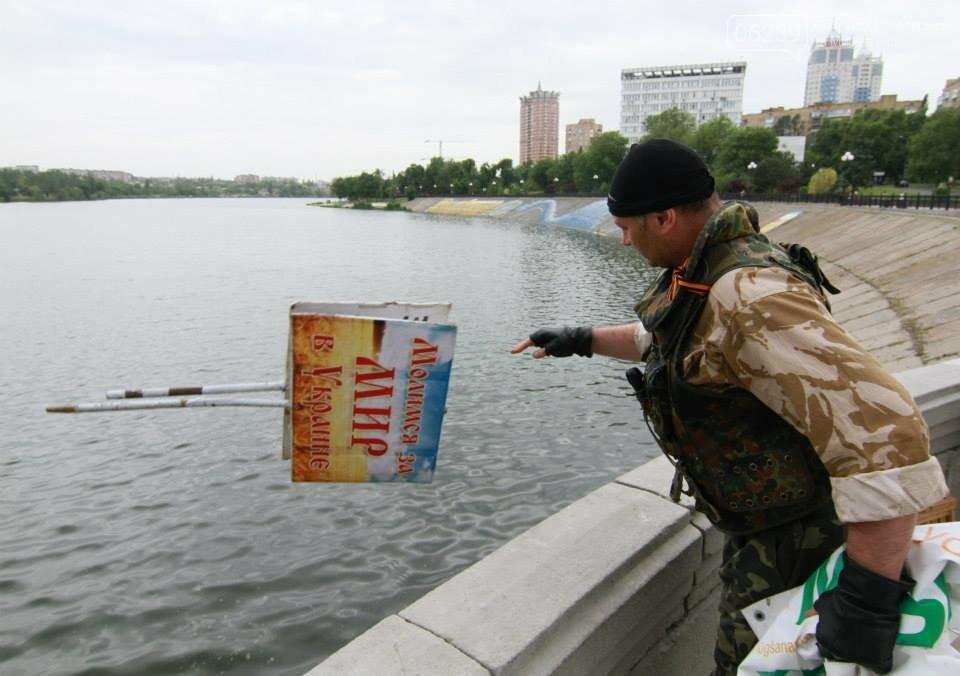 День, когда был потерян Донецк… ФОТО, фото-6