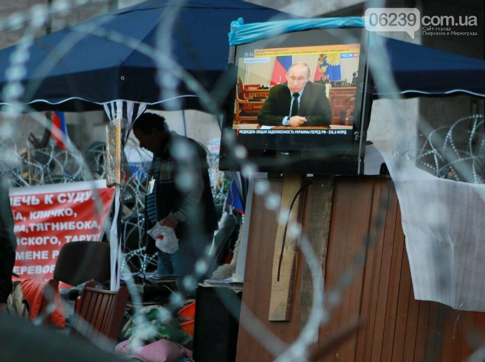 День, когда был потерян Донецк… ФОТО, фото-3