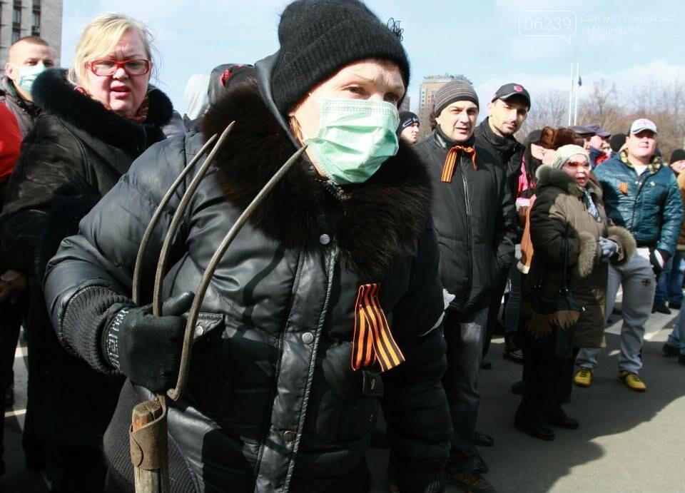 День, когда был потерян Донецк… ФОТО, фото-2