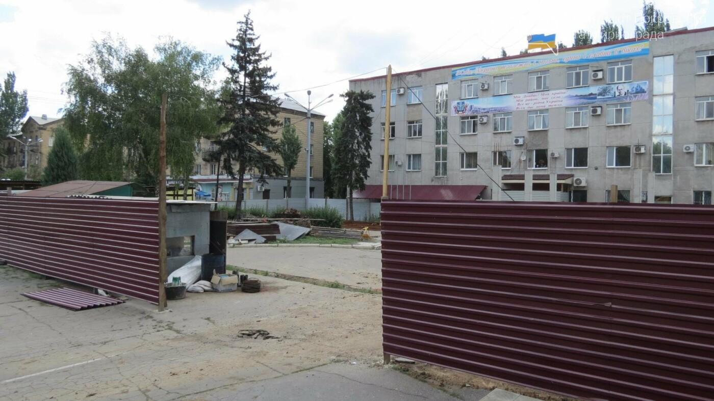 Как продвигается строительство ЦПАУ в Покровске, фото-2