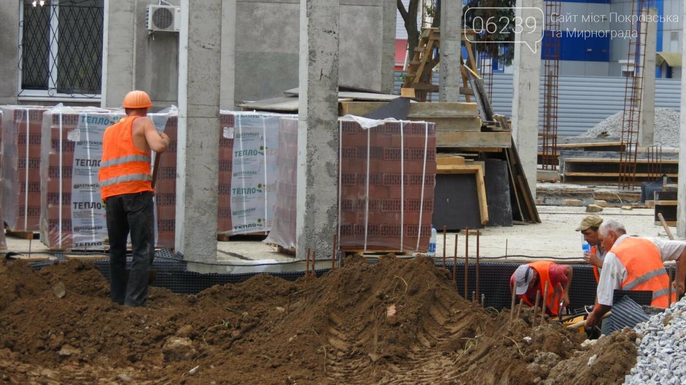Как продвигается строительство ЦПАУ в Покровске, фото-7
