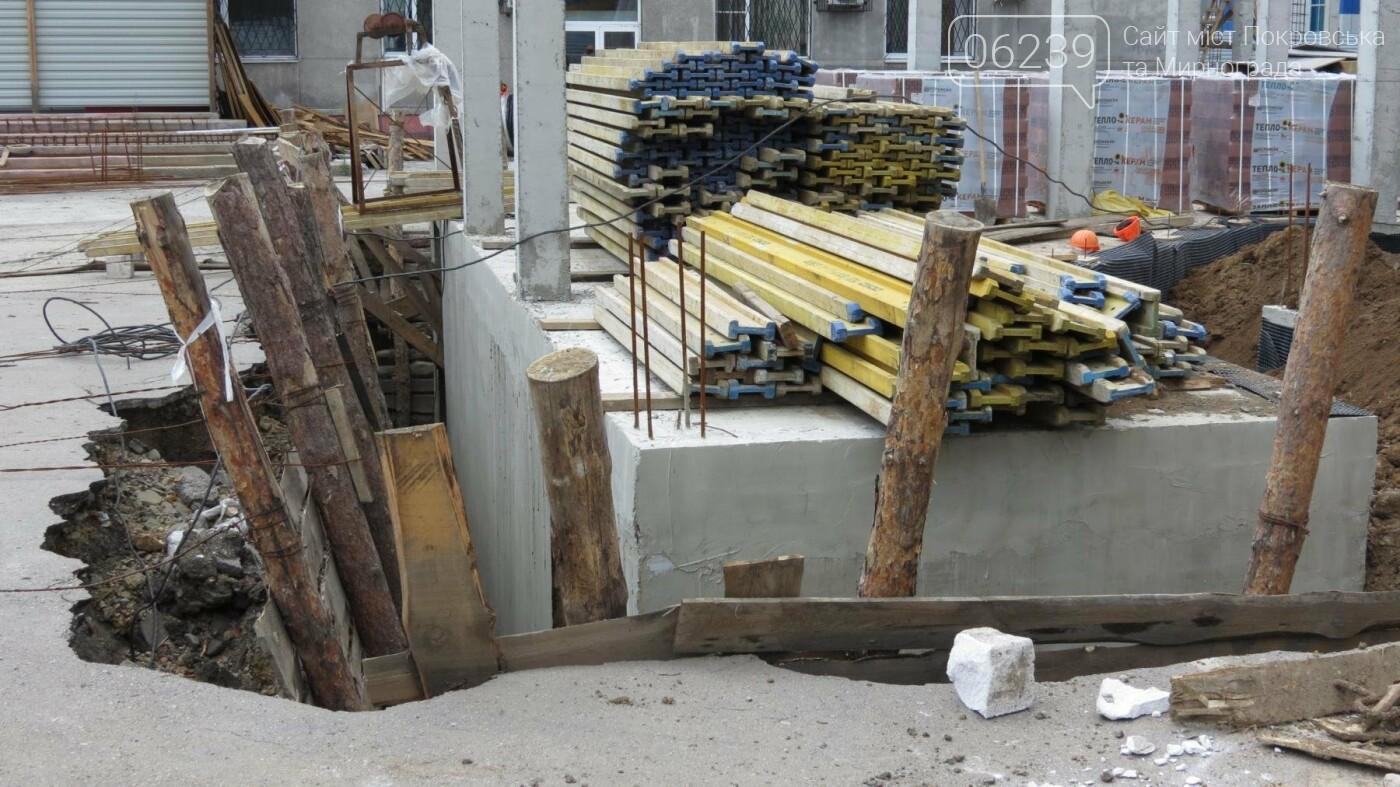 Как продвигается строительство ЦПАУ в Покровске, фото-9