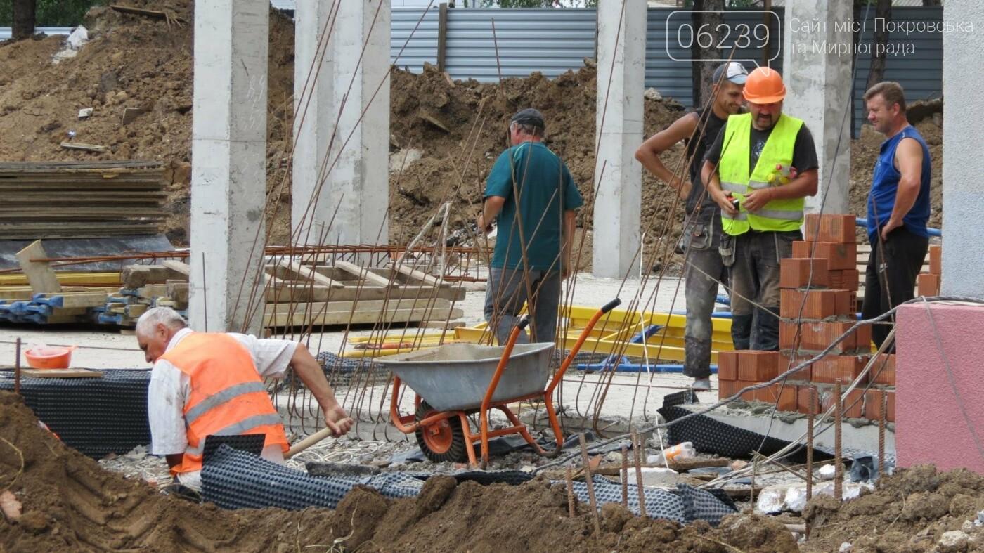 Как продвигается строительство ЦПАУ в Покровске, фото-10