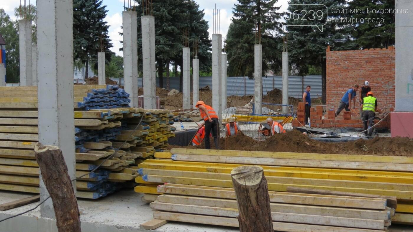 Как продвигается строительство ЦПАУ в Покровске, фото-4