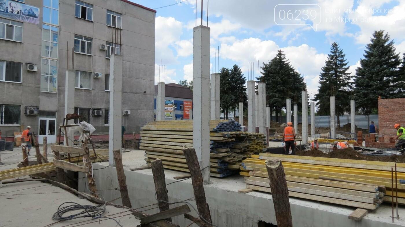 Как продвигается строительство ЦПАУ в Покровске, фото-1