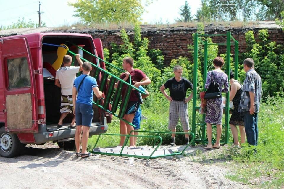 В Мирнограде выделили 15 спусковых горок для активного отдыха детей, фото-1