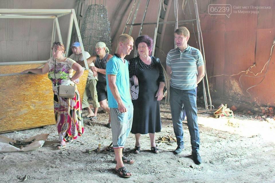 В Мирнограде выделили 15 спусковых горок для активного отдыха детей, фото-2