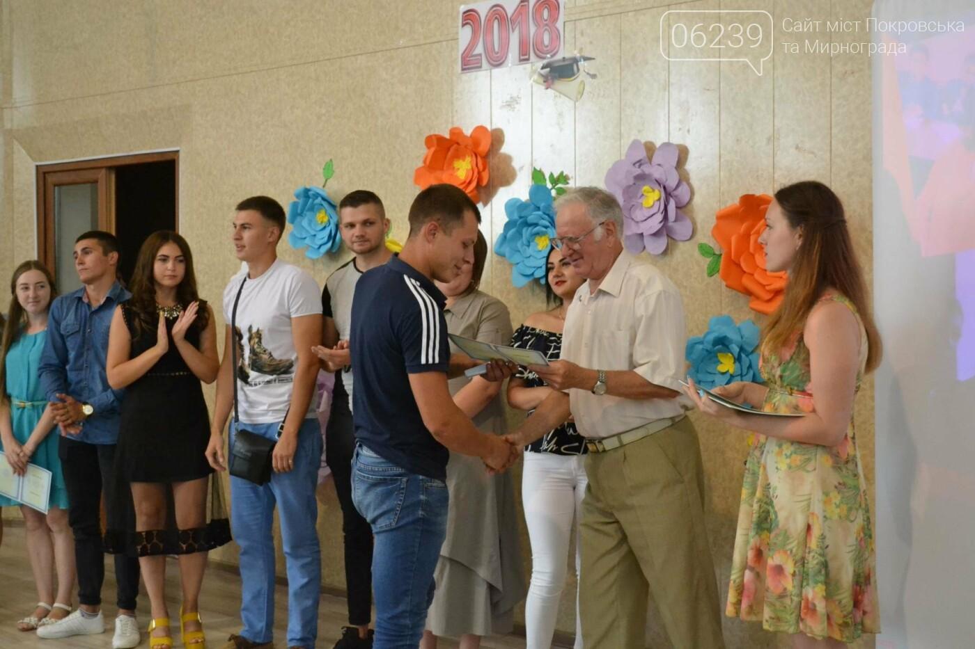 У Покровську в Індустріальному інституті ДонНТУ відбулося традиційне урочисте вручення дипломів випускникам, фото-5