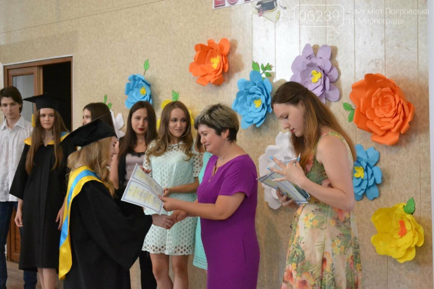 У Покровську в Індустріальному інституті ДонНТУ відбулося традиційне урочисте вручення дипломів випускникам, фото-2