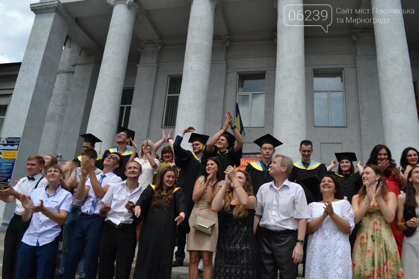 У Покровську в Індустріальному інституті ДонНТУ відбулося традиційне урочисте вручення дипломів випускникам, фото-4