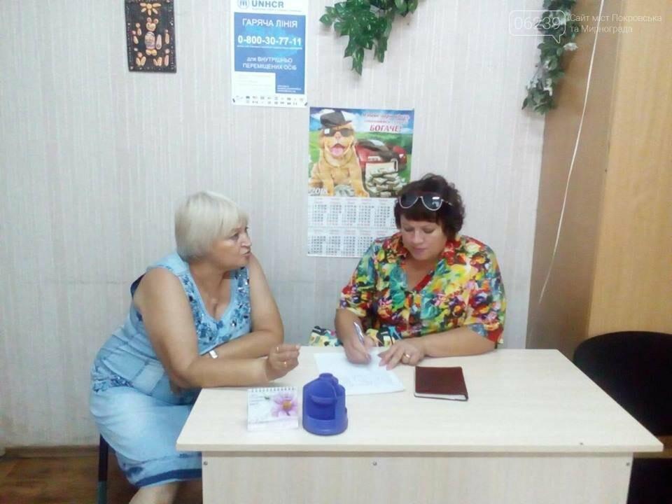 В Мирнограде представители «мобильного социального офиса» провели собеседование с жителями города , фото-2