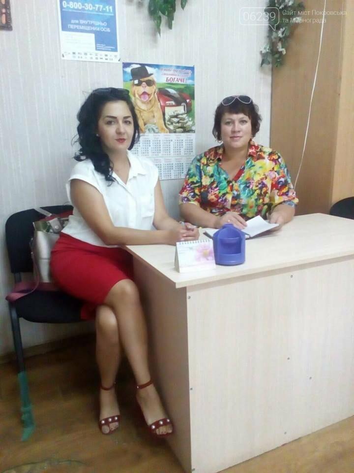 В Мирнограде представители «мобильного социального офиса» провели собеседование с жителями города , фото-1