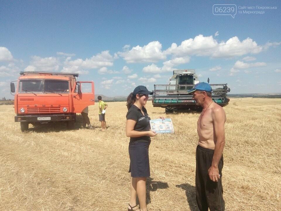 Спасатели Покровска проводят профилактические мероприятия в период зерноуборочной компании, фото-3