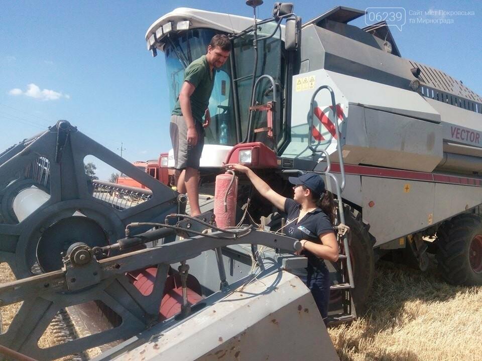 Спасатели Покровска проводят профилактические мероприятия в период зерноуборочной компании, фото-2