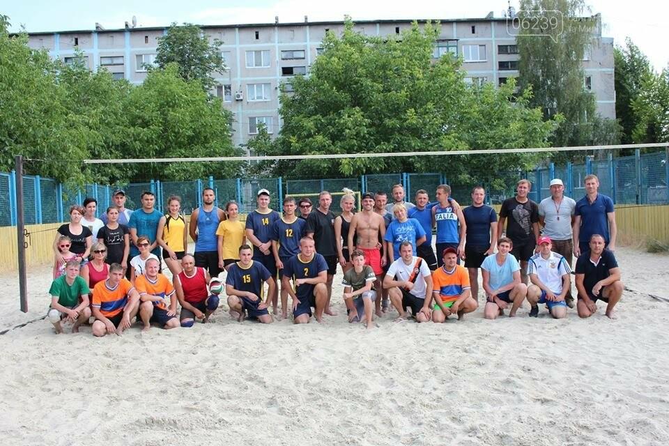 7 червня в місті Мирноград відбувся турнір з паркового волейболу, фото-3