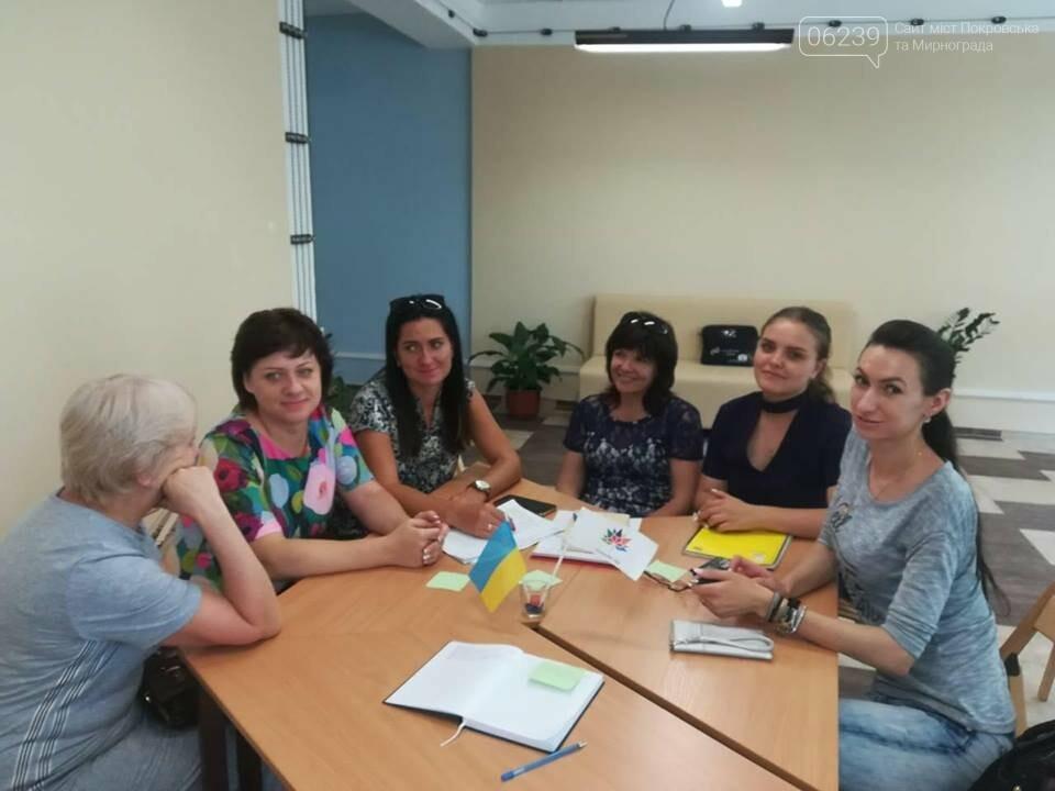 Викладачі мирноградського НВК приймають участь в роботі «Літнього інституту – 2018» у Львові, фото-1