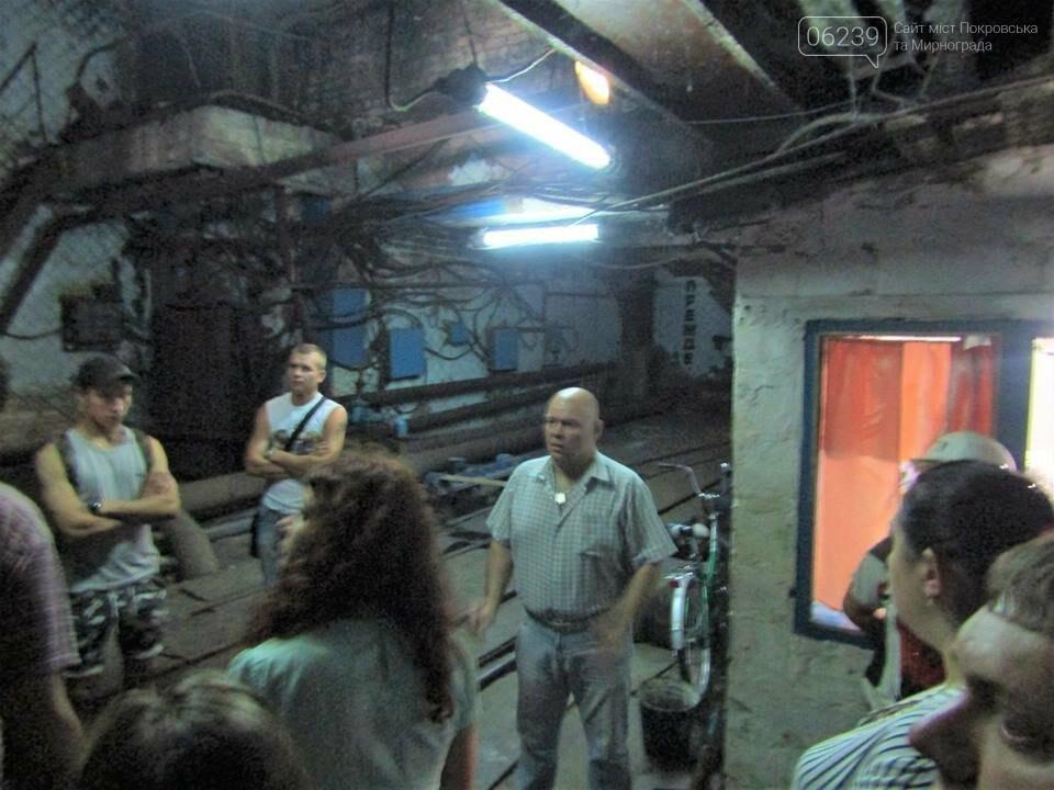 Специалисты Мирноградского городского центра занятости провели экскурсию на базе шахты «Центральная», фото-2
